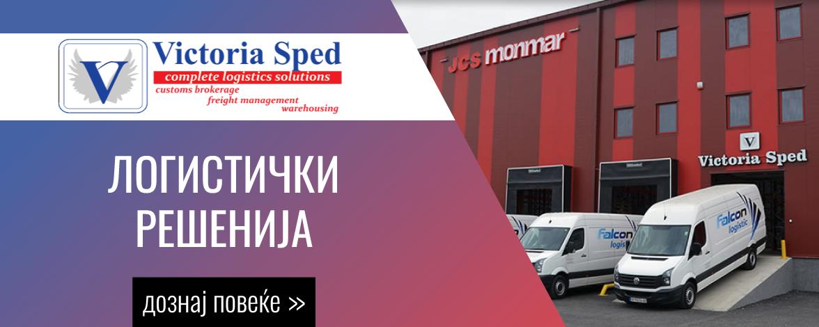 ВИКТОРИЈА ШПЕД - VICTORIA SPED