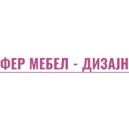 Слика за продавачот ФЕР МЕБЕЛ - ДИЗАЈН