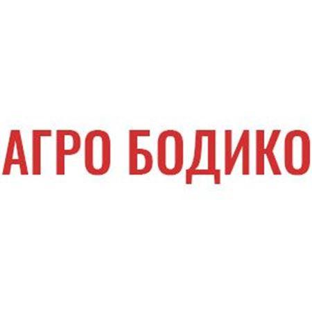 Слика за продавачот АГРО БОДИКО дооел