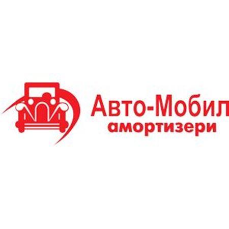 Picture for vendor AVTO - MOBIL
