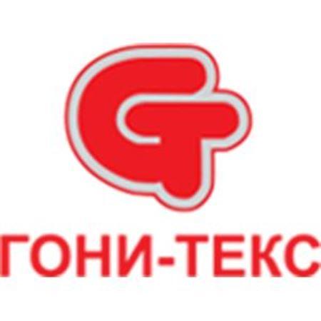 Слика за продавачот ГОНИ-ТЕКС