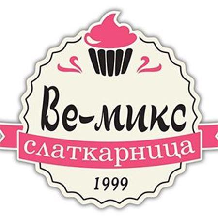Слика за продавачот ВЕ-МИКС  Слаткарница
