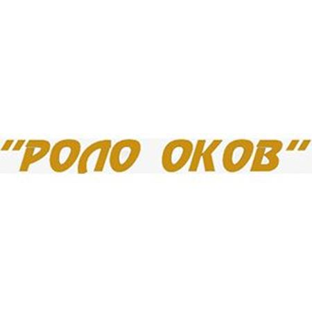 Слика за продавачот РОЛО ОКОВ