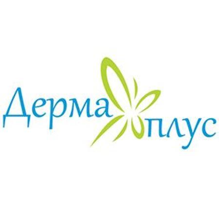 Слика за продавачот ДЕРМА ПЛУС  ПЗУ