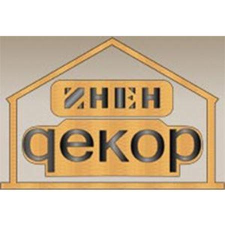 Слика за продавачот ИНЕН-ДЕКОР ТРЕЈД дооел