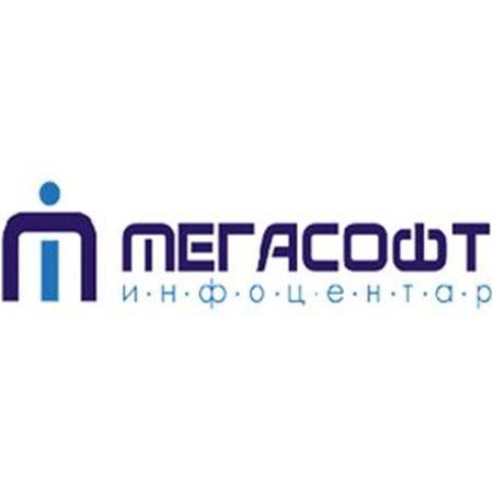 Слика за продавачот МЕГАСОФТ - ИНФОЦЕНТАР дооел