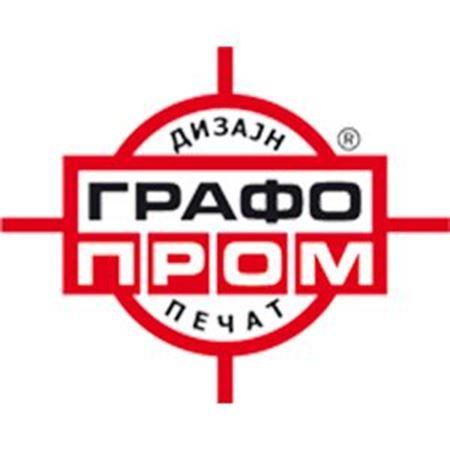 Слика за продавачот ГРАФОПРОМ