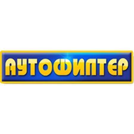 Слика за продавачот АУТОФИЛТЕР