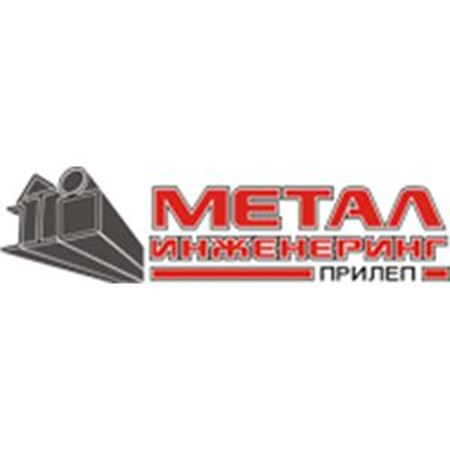 Picture for vendor METAL ENGINEERING 2008