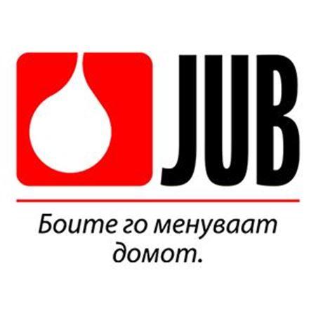 Слика за продавачот ЈУБ дооел Скопје