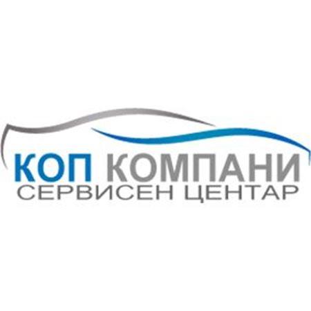 Слика за продавачот КОП КОМПАНИ