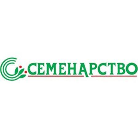 Слика за продавачот СЕМЕНАРСТВО ПРОМЕТ дооел
