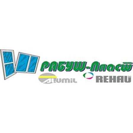 Слика за продавачот РАБУШ ПЛАСТ