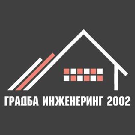 Слика за продавачот ГРАДБА ИНЖЕНЕРИНГ 2002