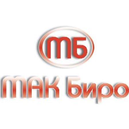 Слика за продавачот МАК БИРО дооел