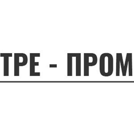 Слика за продавачот ТРЕ-ПРОМ