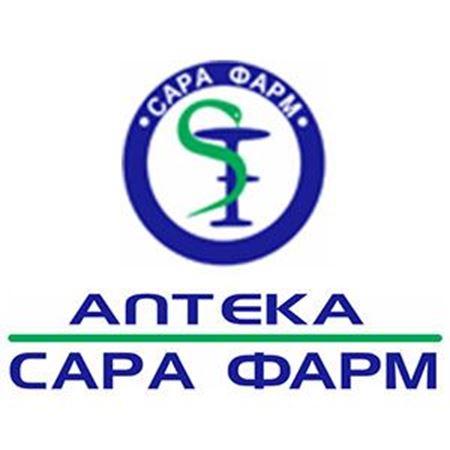 Слика за продавачот АПТЕКА САРА ФАРМ ПЗУ