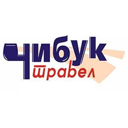 Слика за продавачот ЧИБУК ТРАВЕЛ