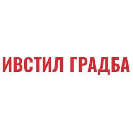 Слика за продавачот ИВСТИЛ ГРАДБА дооел