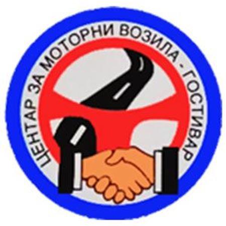 Слика за продавачот Центар за моторни возила ГОСТИВАР дооел