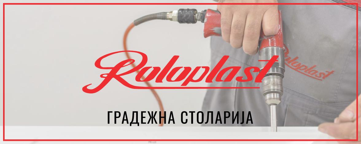 www.roloplast.clubeconomy.mk