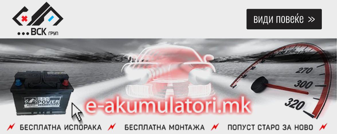 www.vsk.clubeconomy.mk