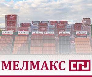www.melmaksbm.clubeconomy.mk