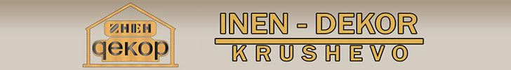 www.inen-dekor.clubeconomy.mk