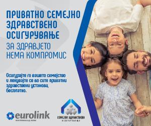 www.eurolink.com.mk