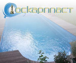 www.oskarplast.clubeconomy.mk