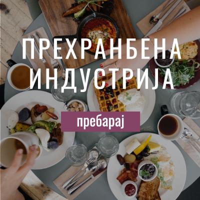 prehranbena-industrija-clubeconomy