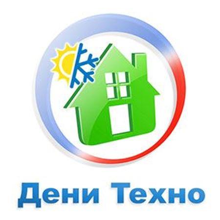 Слика за продавачот ДЕНИ ТЕХНО