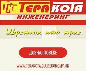 www.terakota.clubeconomy.mk