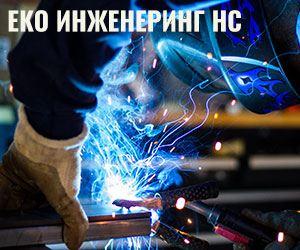 www.ekoinzenering.clubeconomy.mk