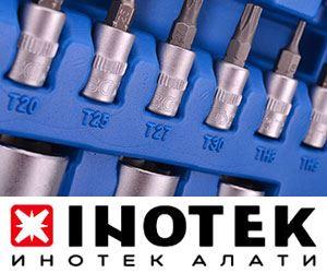 www.inotek.clubeconomy.mk
