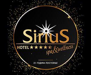 www.hotelsirius.clubeconomy.mk