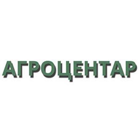 Слика за продавачот АГРОЦЕНТАР дооел