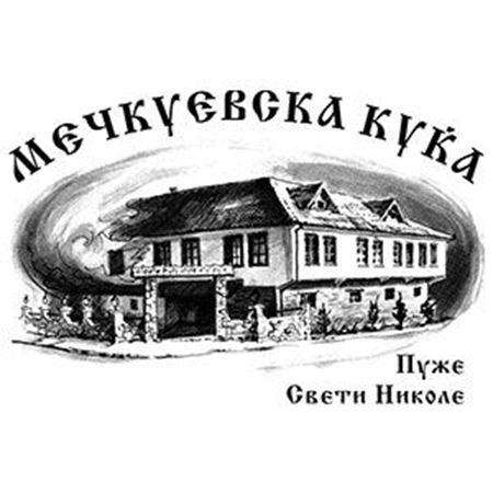 Слика за продавачот МЕЧКУЕВСКА КУЌА ПУЖЕ