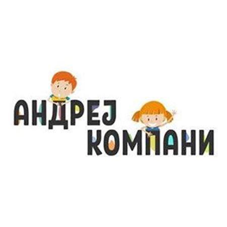 Слика за продавачот АНДРЕЈ КОМПАНИ доо