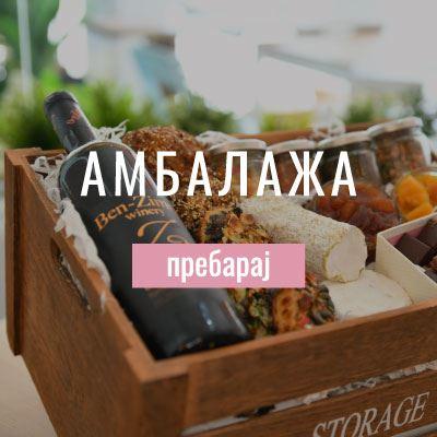 ambalaza-clubeconomy