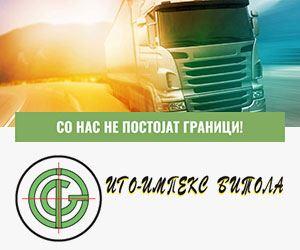 www.igo-impeks.clubeconomy.mk