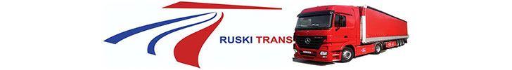 www.ruskitrans.clubeconomy.mk
