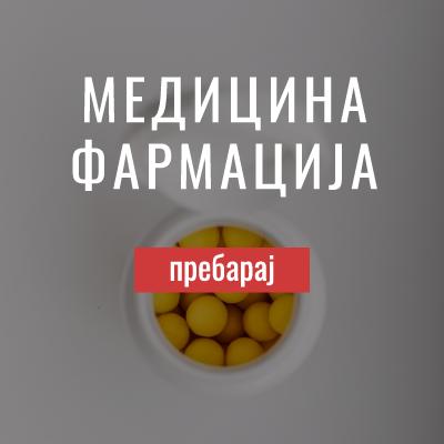 medicina-stomatologija-farmacija-clubeconomy