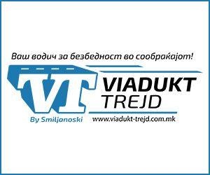 www.viadukttrejd.clubeconomy.mk