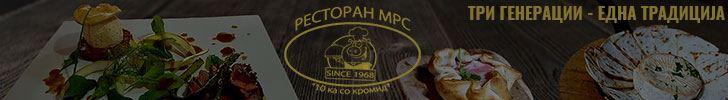 www.restoranmrs.clubeconomy.mk