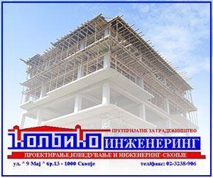 www.kolbikoinzenering.clubeconomy.mk
