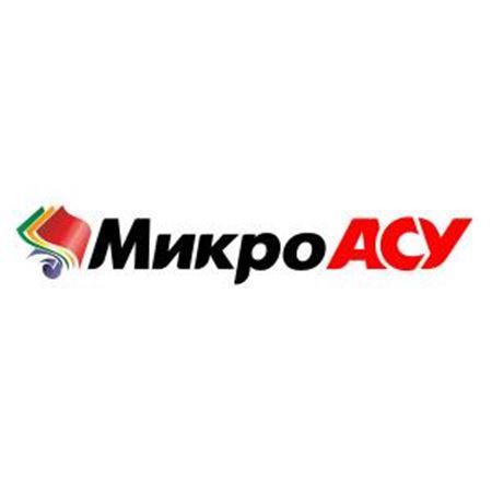 Слика за продавачот МИКРО АСУ