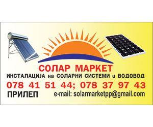 www.solarmarket.clubeconomy.mk