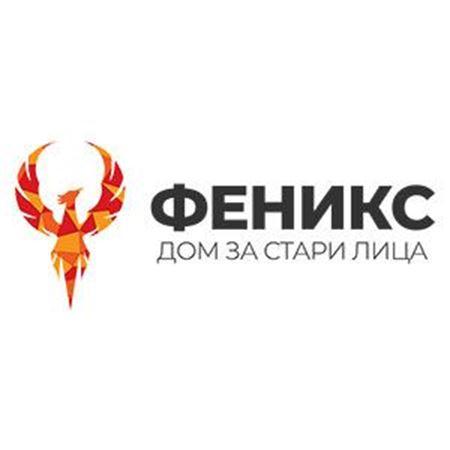 Слика за продавачот ФЕНИКС - ДОМ ЗА СТАРИ ЛИЦА