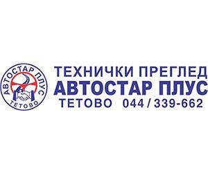 www.avtostarplus.clubeconomy.mk